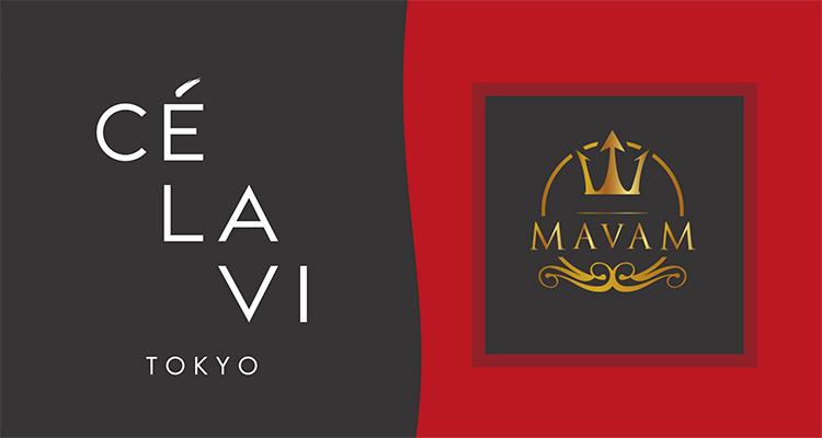 CELAVI/MAVAM プロモーション動画