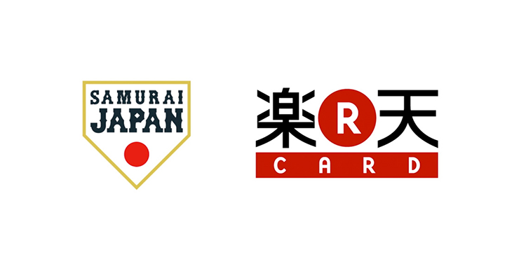 楽天カード×侍ジャパン 応援動画