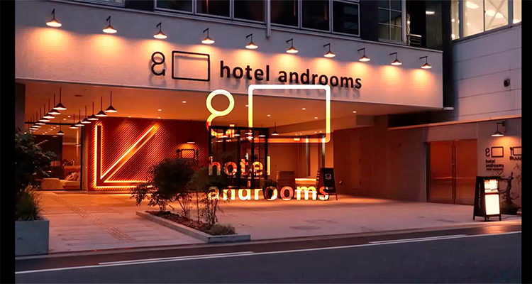 hotel androoms  プロモーション動画