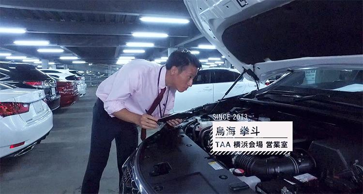 トヨタユーゼックで働く若手社員にインタビュー動画