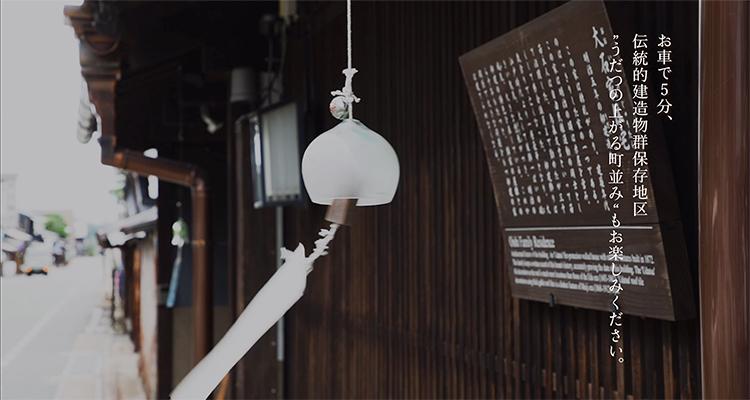 みの観光ホテル プロモーション動画