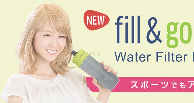 fill&go ビジュアル制作